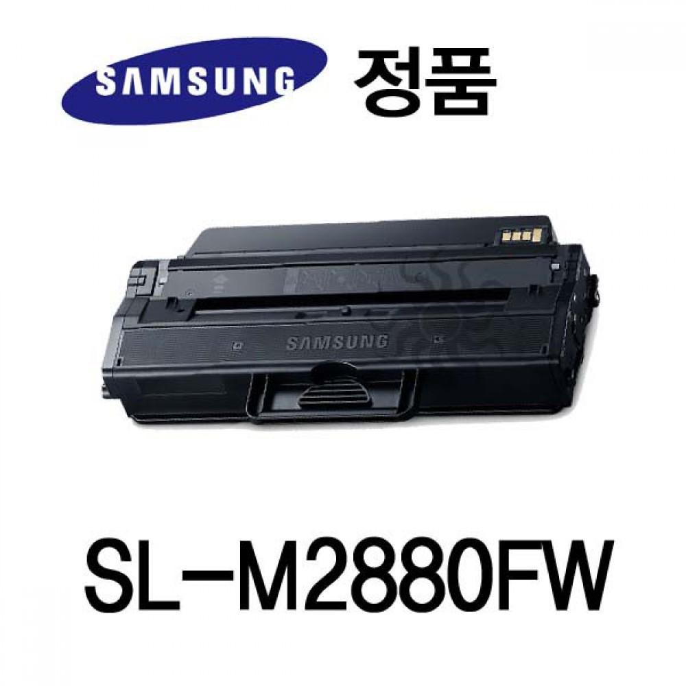 삼성정품 SL-M2880FW 흑백 레이저프린터 토너 검정