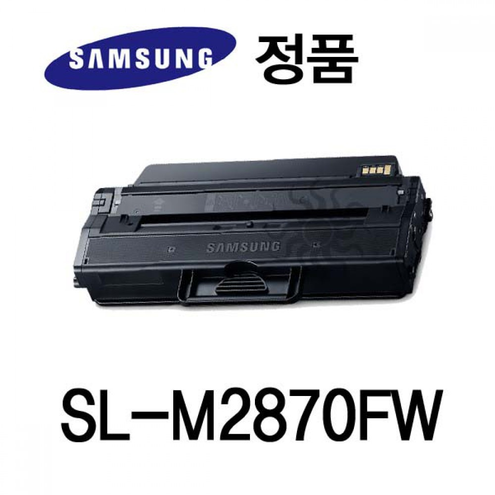 삼성정품 SL-M2870FW 흑백 레이저프린터 토너 검정