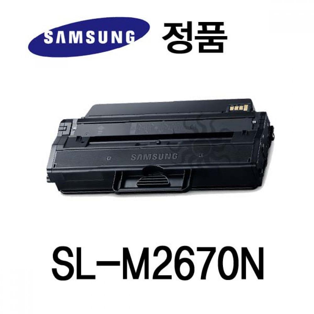 삼성정품 SL-M2670N 흑백 레이저프린터 토너 검정