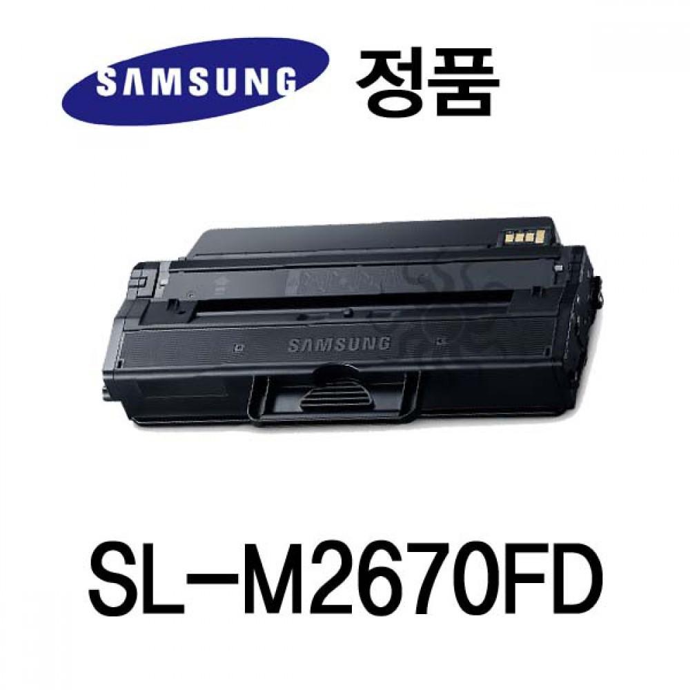 삼성정품 SL-M2670FD 흑백 레이저프린터 토너 검정
