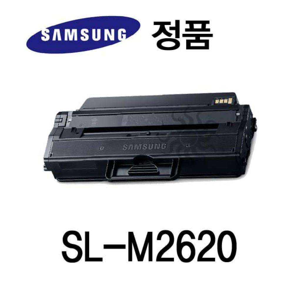 삼성정품 SL-M2620 흑백 레이저프린터 토너 검정