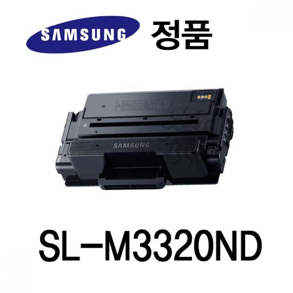 삼성정품 SL-M3320ND 흑백 레이저프린터 토너 대용량