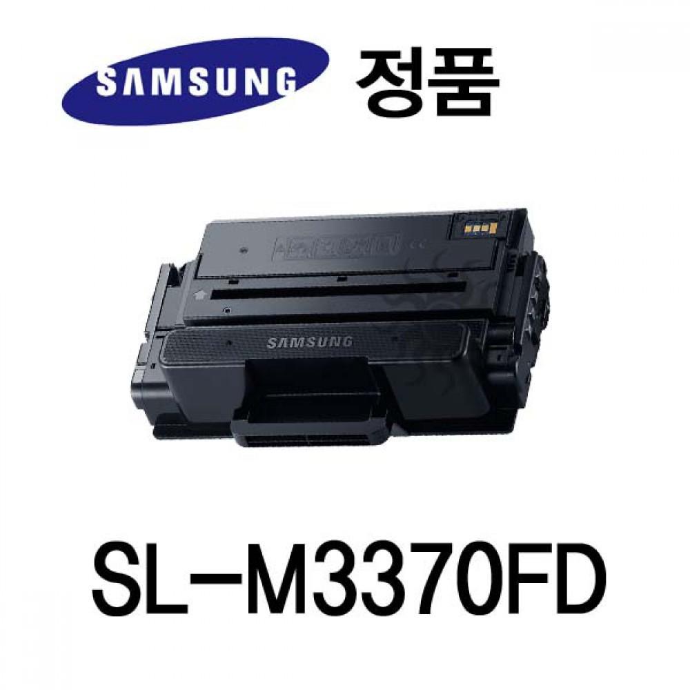 삼성정품 SL-M3370FD 흑백 레이저프린터 토너 대용량