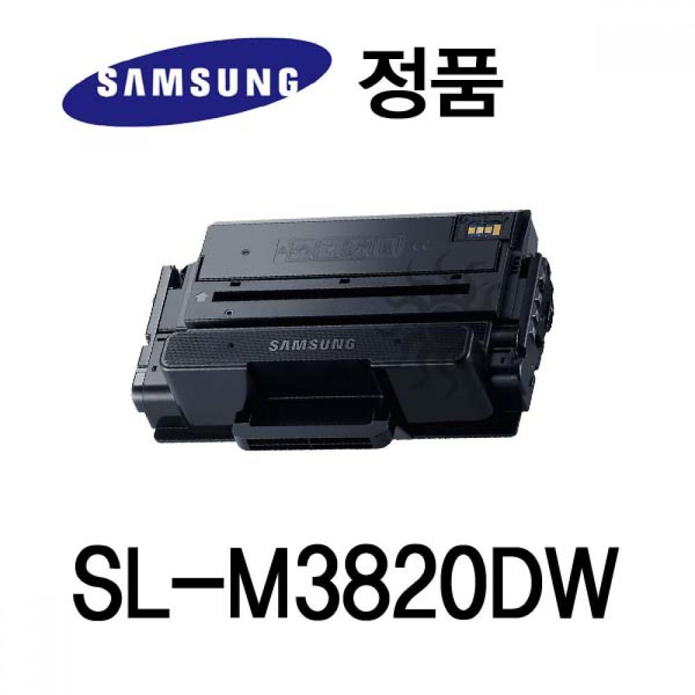 삼성정품 SL-M3820DW 흑백 레이저프린터 토너 대용량