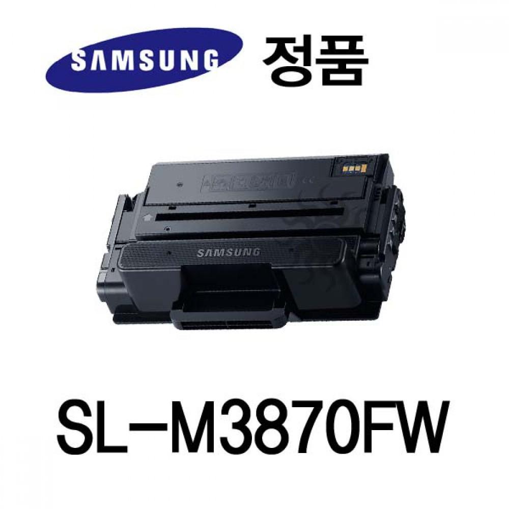 삼성정품 SL-M3870FW 흑백 레이저프린터 토너 대용량