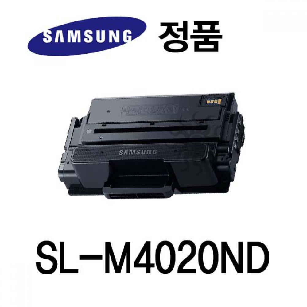 삼성정품 SL-M4020ND 흑백 레이저프린터 토너 대용량