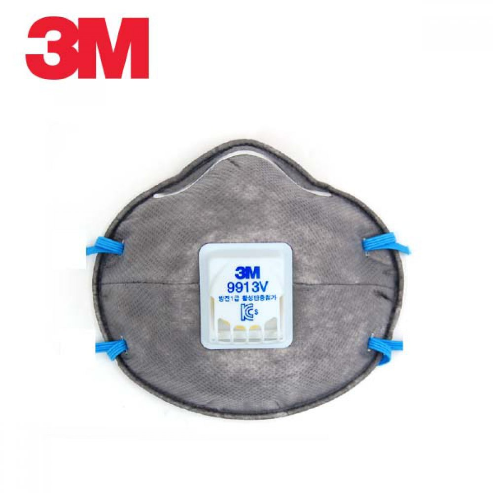 3M 방진마스크 방진1급 9913V [제작 대량 도매 로고 인쇄 레이저 마킹 각인 나염 실크 uv 포장 공장 문의는 네이뽕]