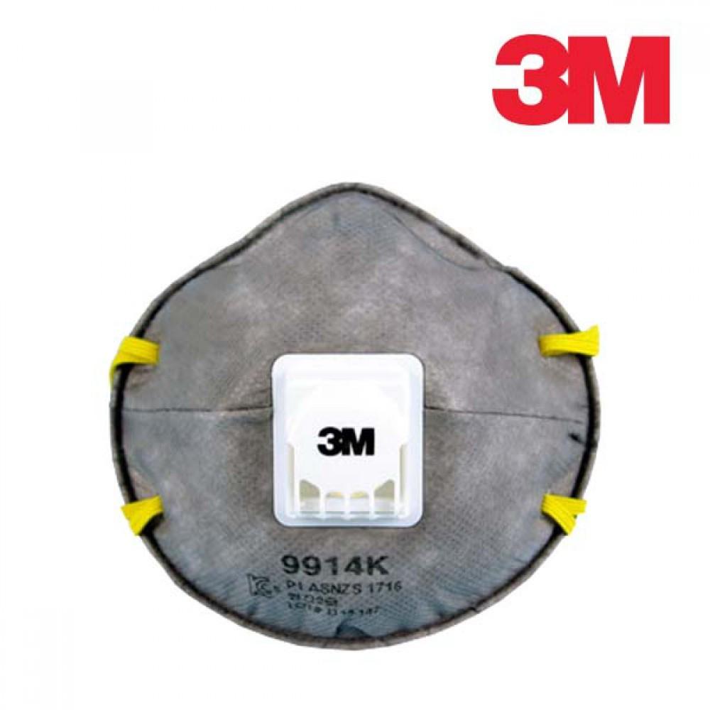 3M 방진마스크 방진2급 9914K [제작 대량 도매 로고 인쇄 레이저 마킹 각인 나염 실크 uv 포장 공장 문의는 네이뽕]