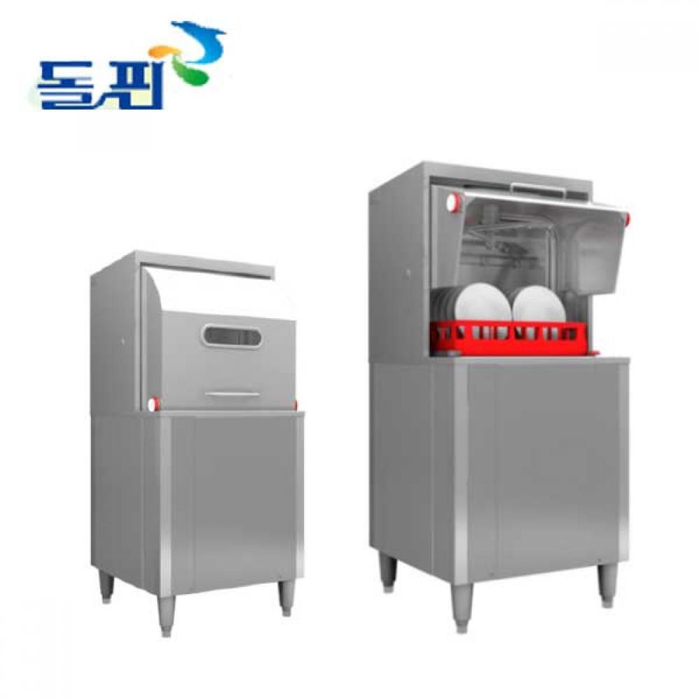 돌핀 업소용 식기세척기 리턴타입 DW-2200I
