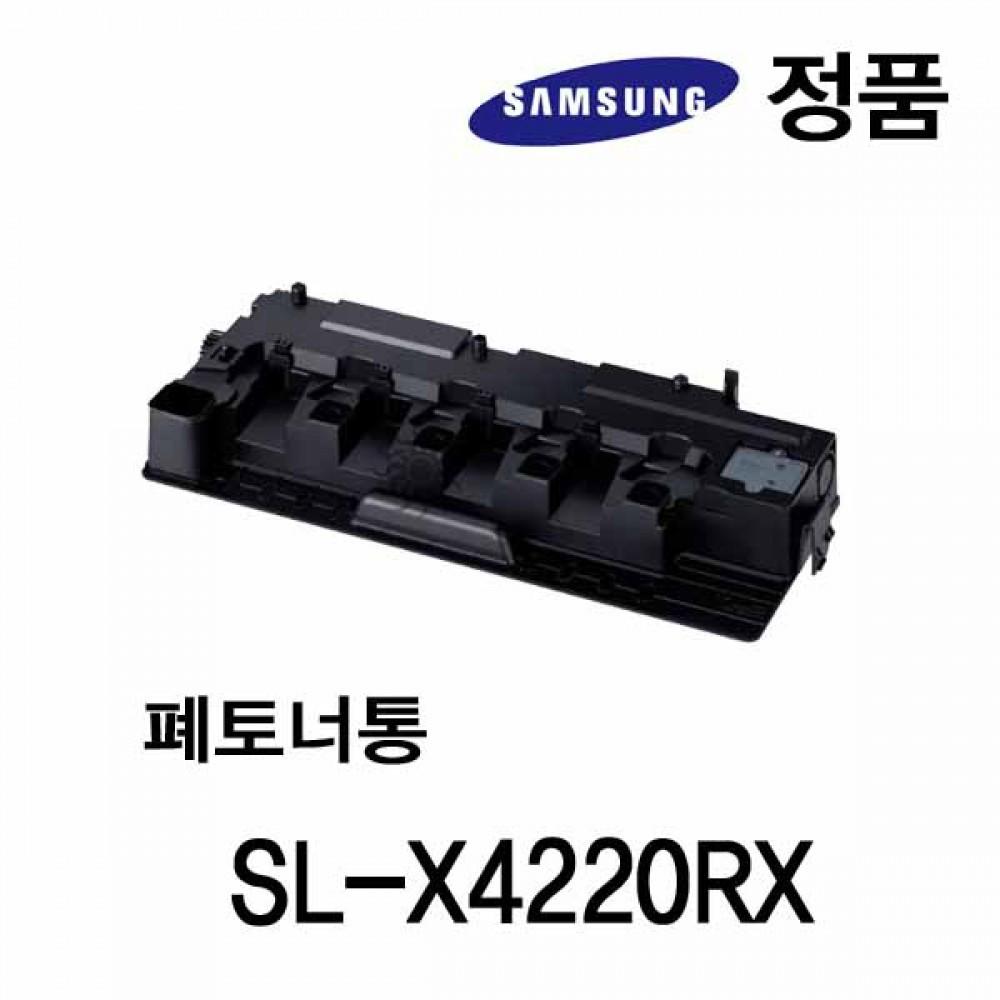 삼성정품 SL-X4220RX 컬러 레이저프린터 폐토너통