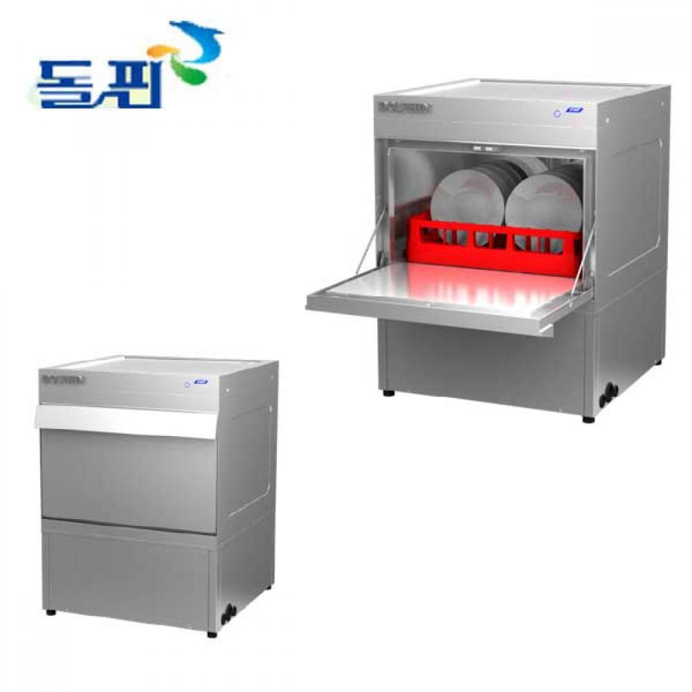 돌핀 업소용 식기세척기 언더카운터 DW-1200
