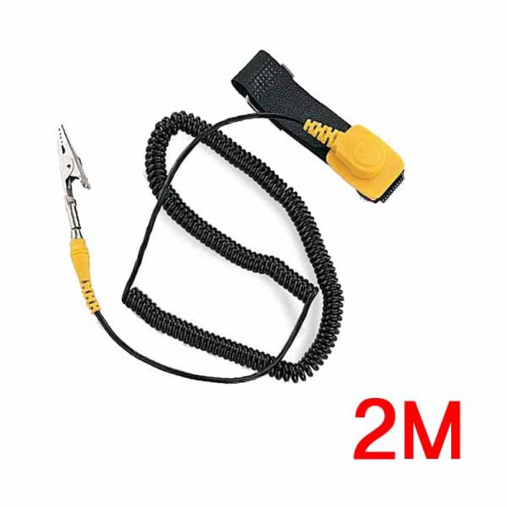 이상전류 정전기 방지 손목벨트 2M