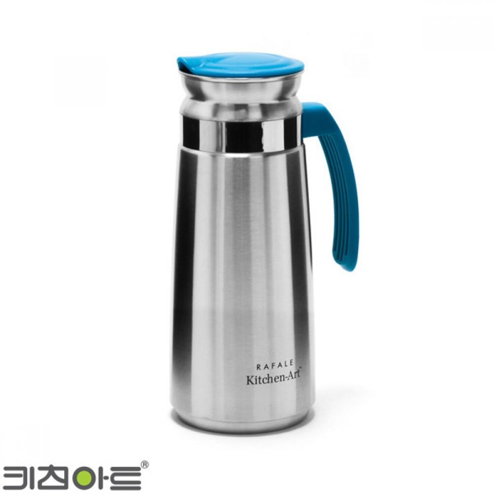 키친아트 라팔 스테인레스 물병 1.3L 블루