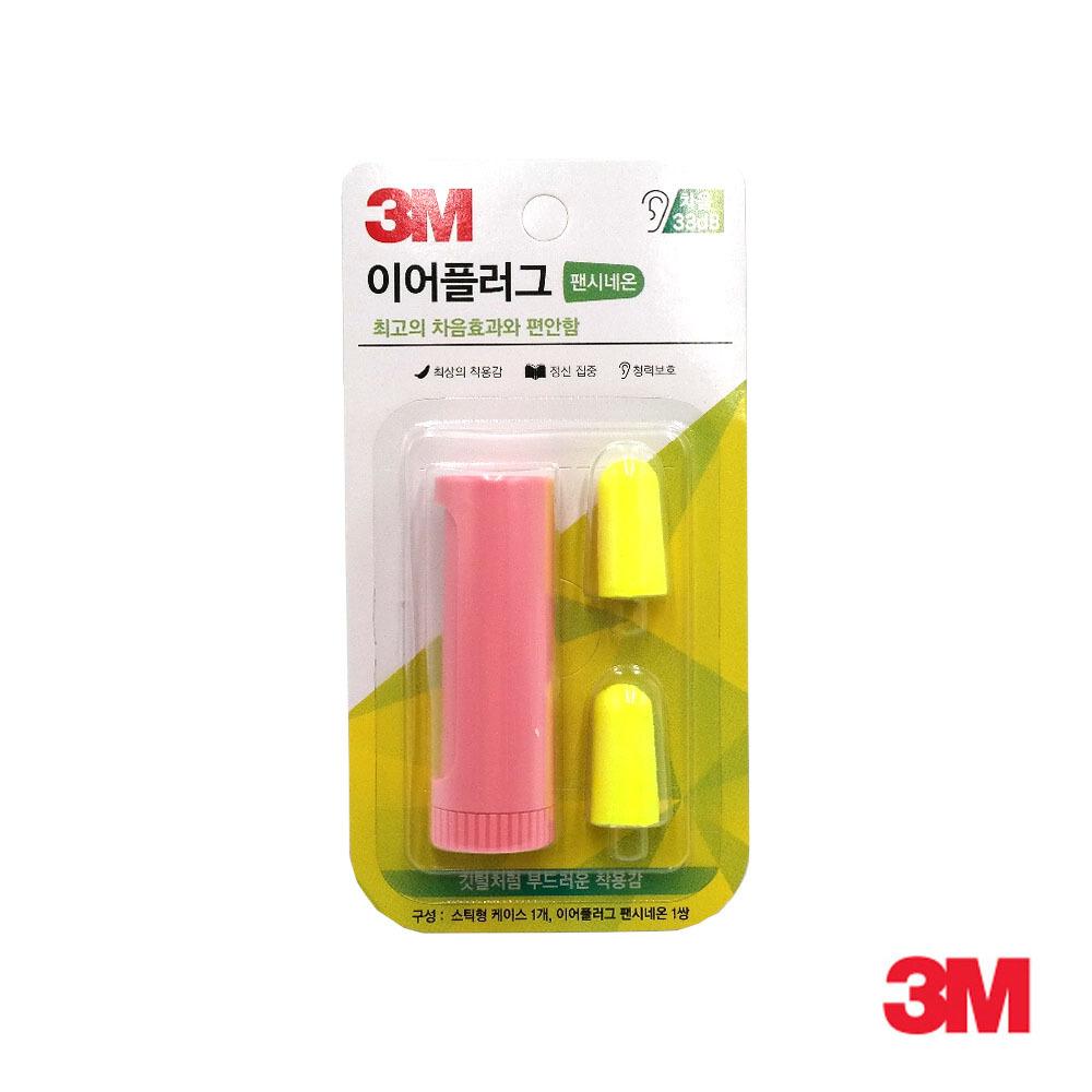 3M 이어플러그 귀마개 펜시네온 핑크 [제작 대량 도매 로고 인쇄 레이저 마킹 각인 나염 실크 uv 포장 공장 문의는 네이뽕]