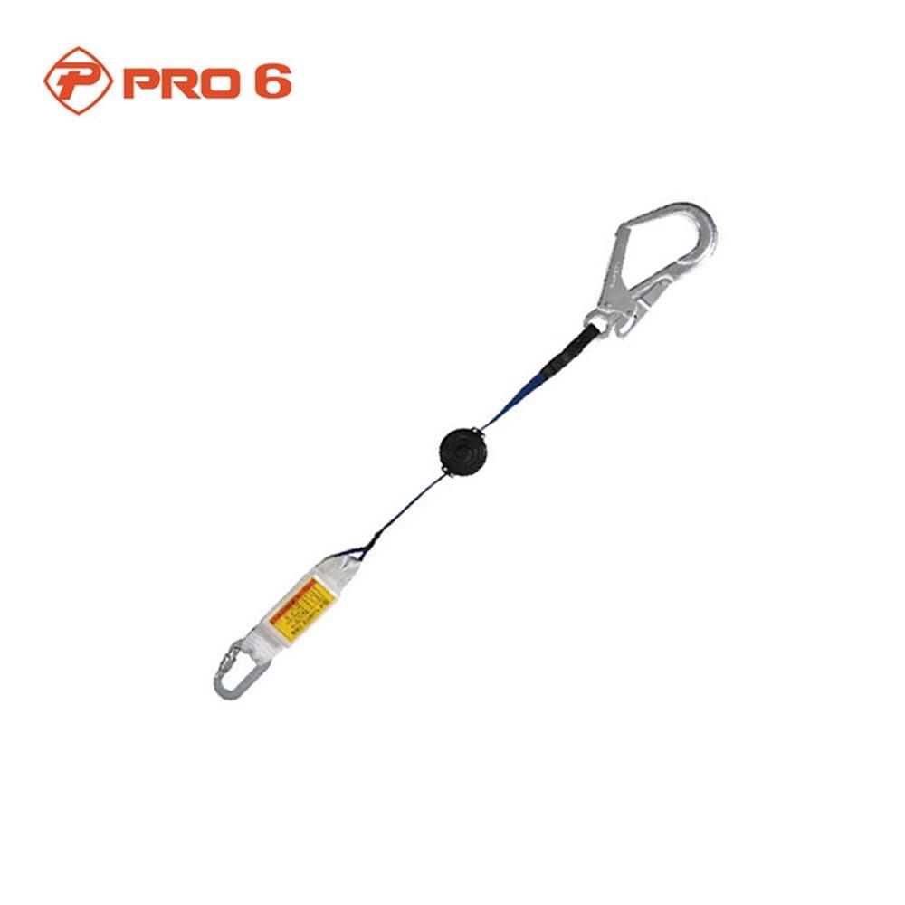프로식스 PRO6 AL 대구경 릴자동죔줄 안전벨트 [제작 대량 도매 로고 인쇄 레이저 마킹 각인 나염 실크 uv 포장 공장 문의는 네이뽕]