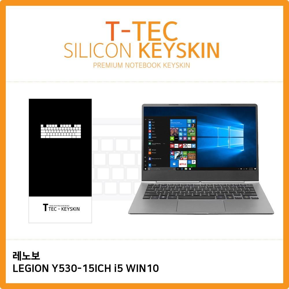[현재분류명],(T) 레노보 LEGION Y530-15ICH i5 WIN10 키스킨 키커버,노트북,키스킨,키커버,키보드스킨,키덮개,실리콘