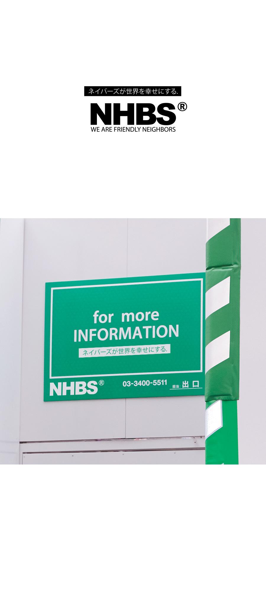 네이버스(NEIGHBORS) NBS120 서프 클럽 반팔 - 네온