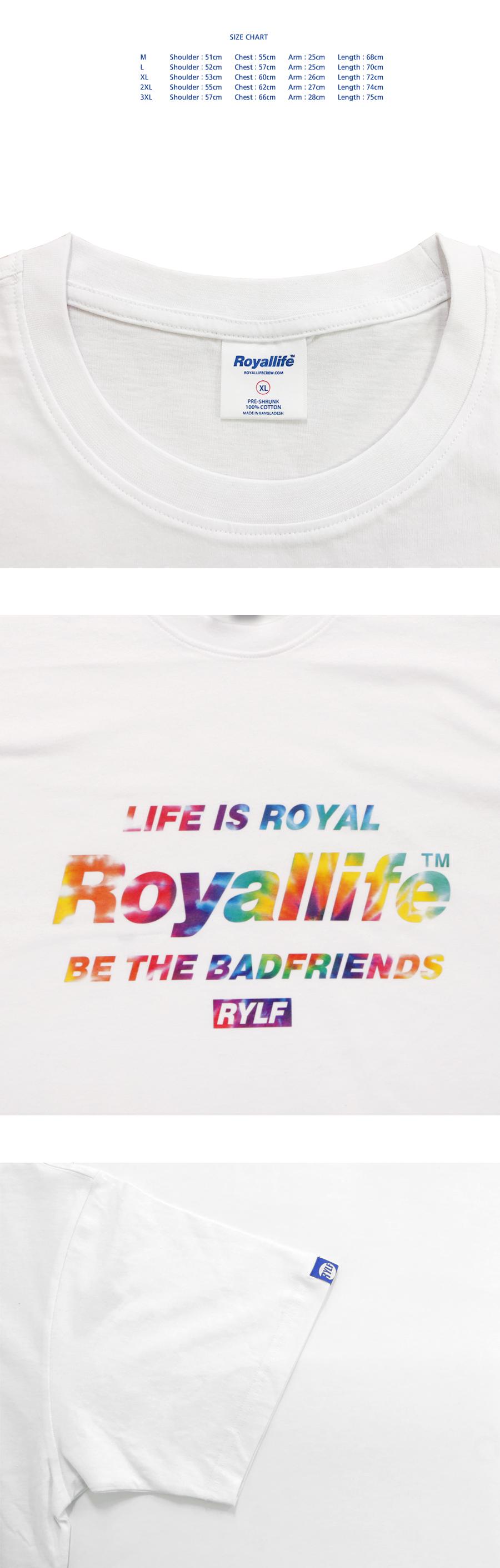 로얄라이프(ROYALLIFE) RL472 비 더 배드프랜즈 타이다이 반팔 티셔츠 - 블랙