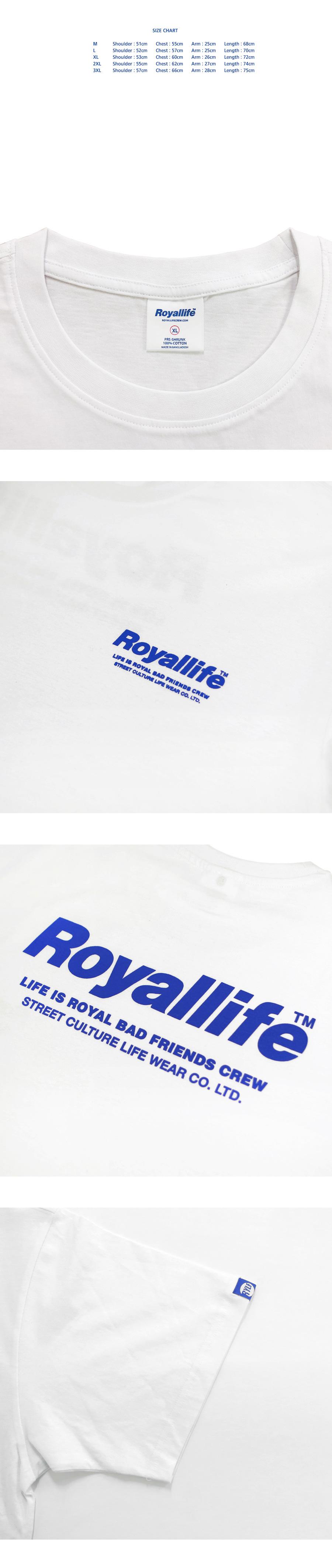 로얄라이프(ROYALLIFE) RL439 스트릿 서브컬쳐 로고 반팔 - 옐로우