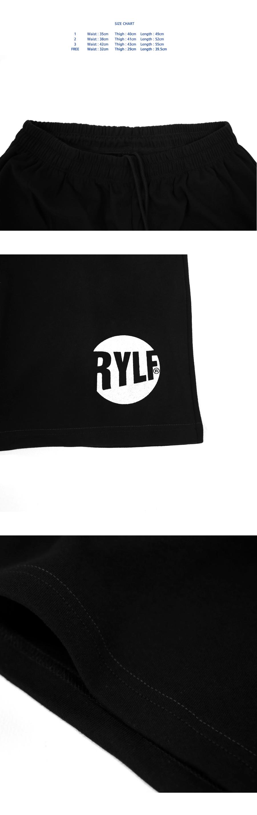 로얄라이프(ROYALLIFE) RLSP403 RYLF 서클 로고 쇼츠 - 블루