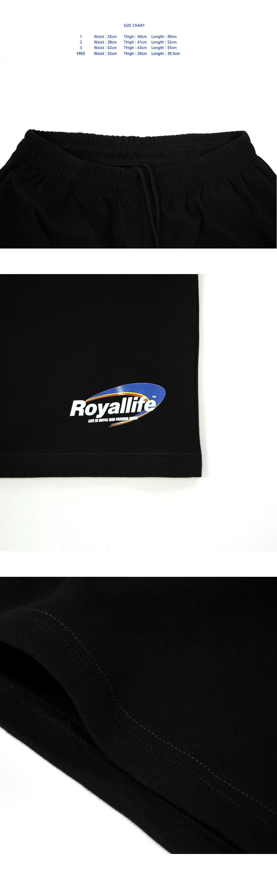 로얄라이프(ROYALLIFE) RLSP404 부메랑 로고 쇼츠 - 블루