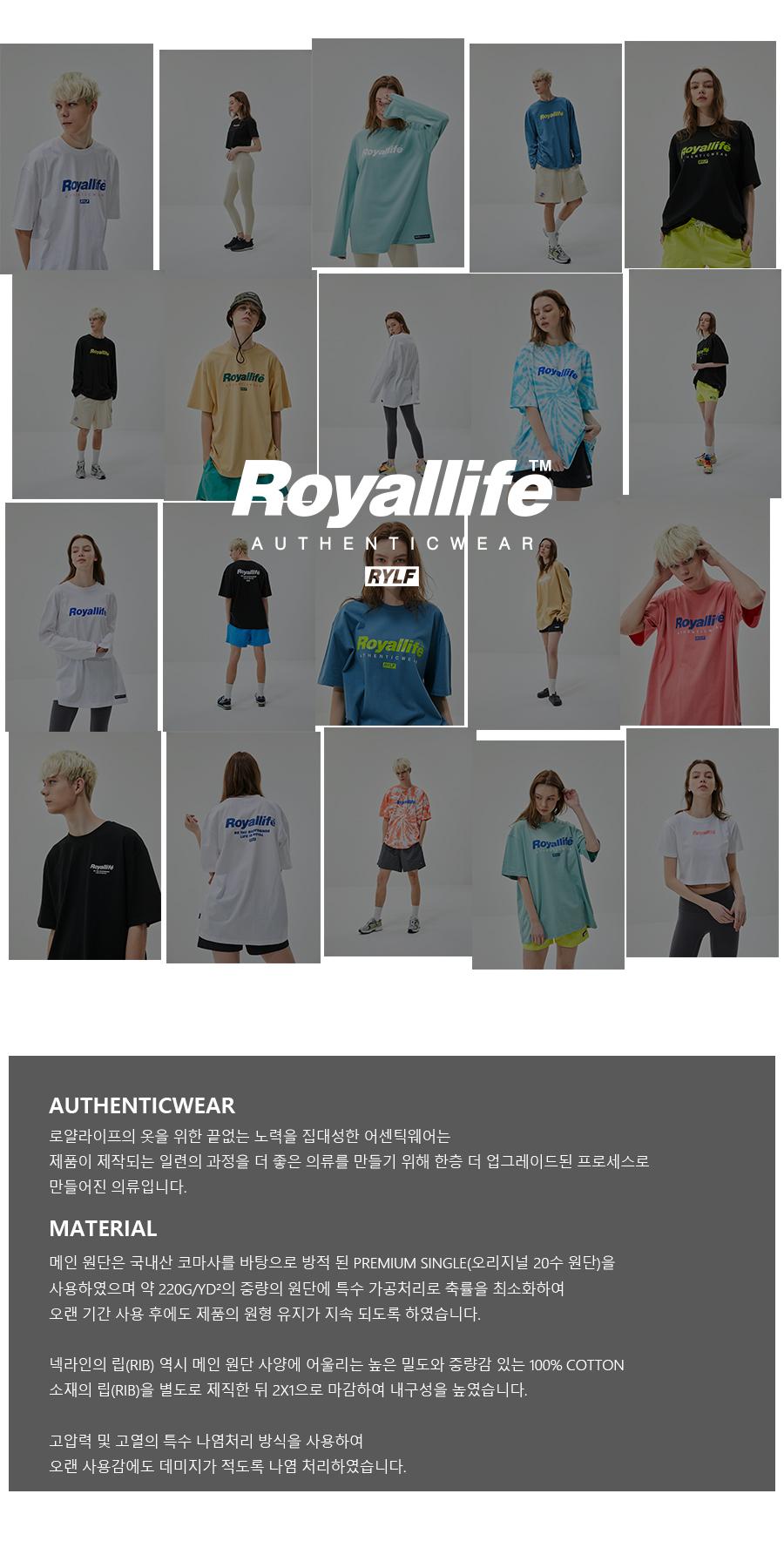 로얄라이프(ROYALLIFE) RL700 어센틱웨어 반팔 - 바닐라