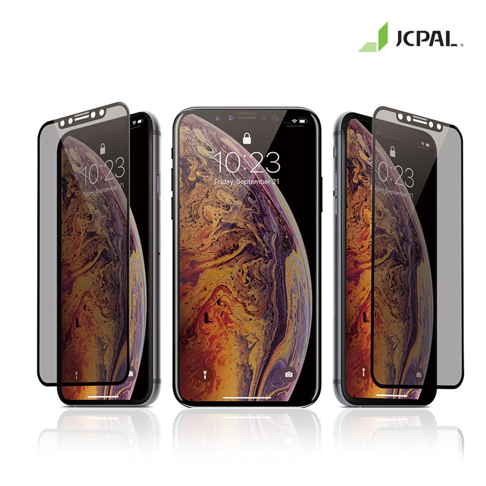[JCPAL] 프라이버시 보호 강화유리 iPhone 11