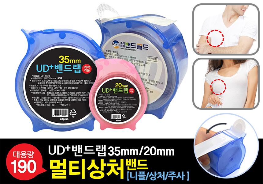 UDPLUS - 소개