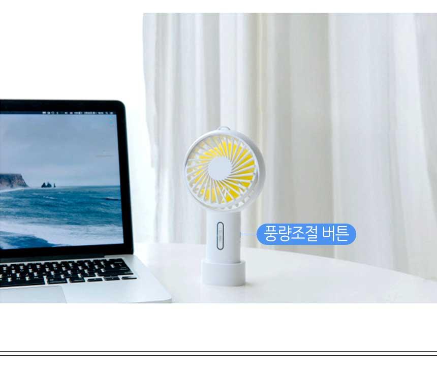 휴대용 미니 선풍기 BRF100 핑크12,900원-베리어 디지털, USB/저장장치, USB 계절가전, 선풍기바보사랑휴대용 미니 선풍기 BRF100 핑크12,900원-베리어 디지털, USB/저장장치, USB 계절가전, 선풍기바보사랑