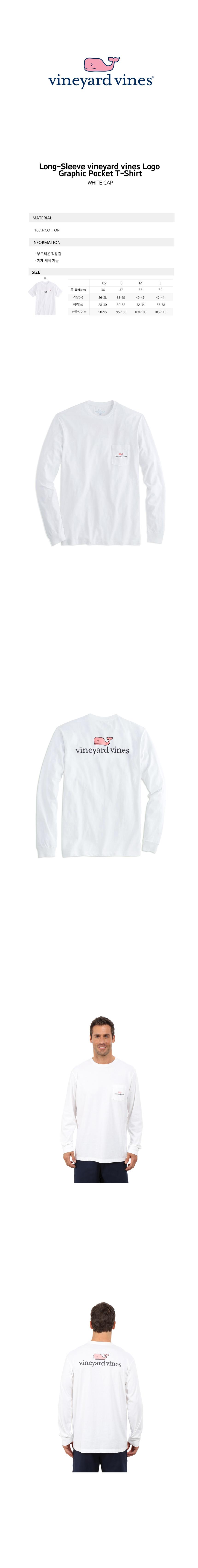 1V0250_whitecap100.jpg