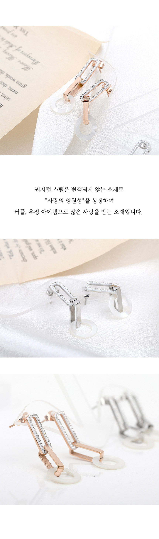 스퀘어 자개 드롭 써지컬 스틸 귀걸이-2종 - 링코, 9,900원, 실버, 드롭귀걸이
