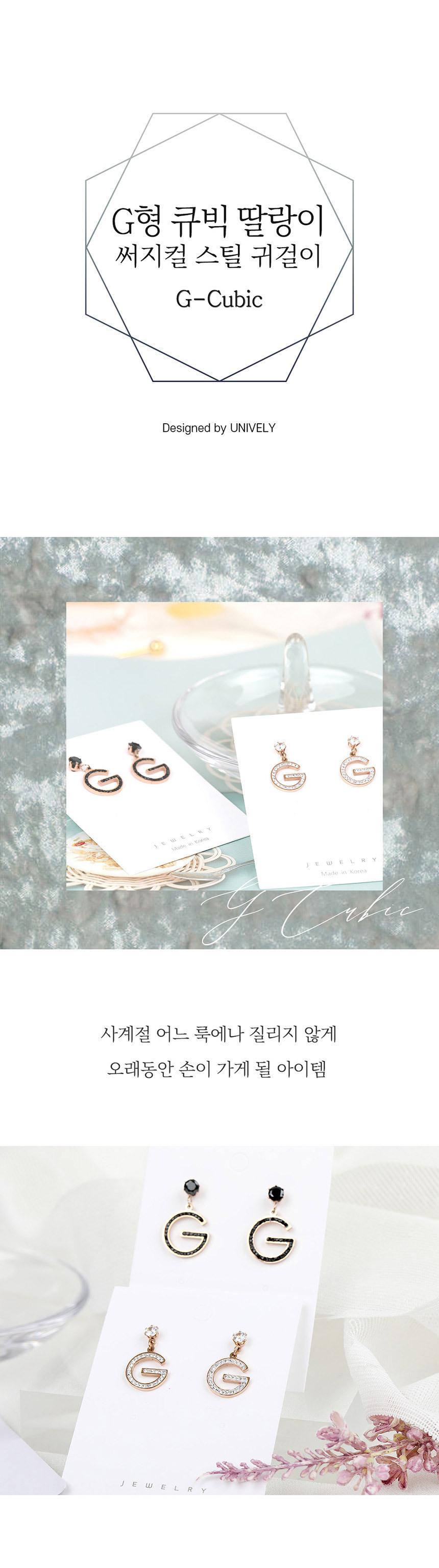 G형 큐빅 딸랑이 써지컬 스틸 귀걸이 링 드롭 여자 - 링코, 9,900원, 실버, 드롭귀걸이