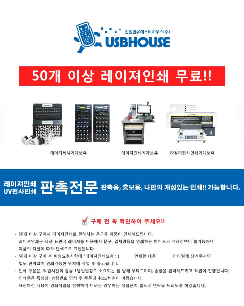 샌디스크 Cruzer Blade Z50 8 16 32 64 128기가 - 친절한유에스비하우스, 5,100원, 일반형 USB 메모리, USB 8G이하