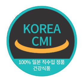 한국CMI핵산