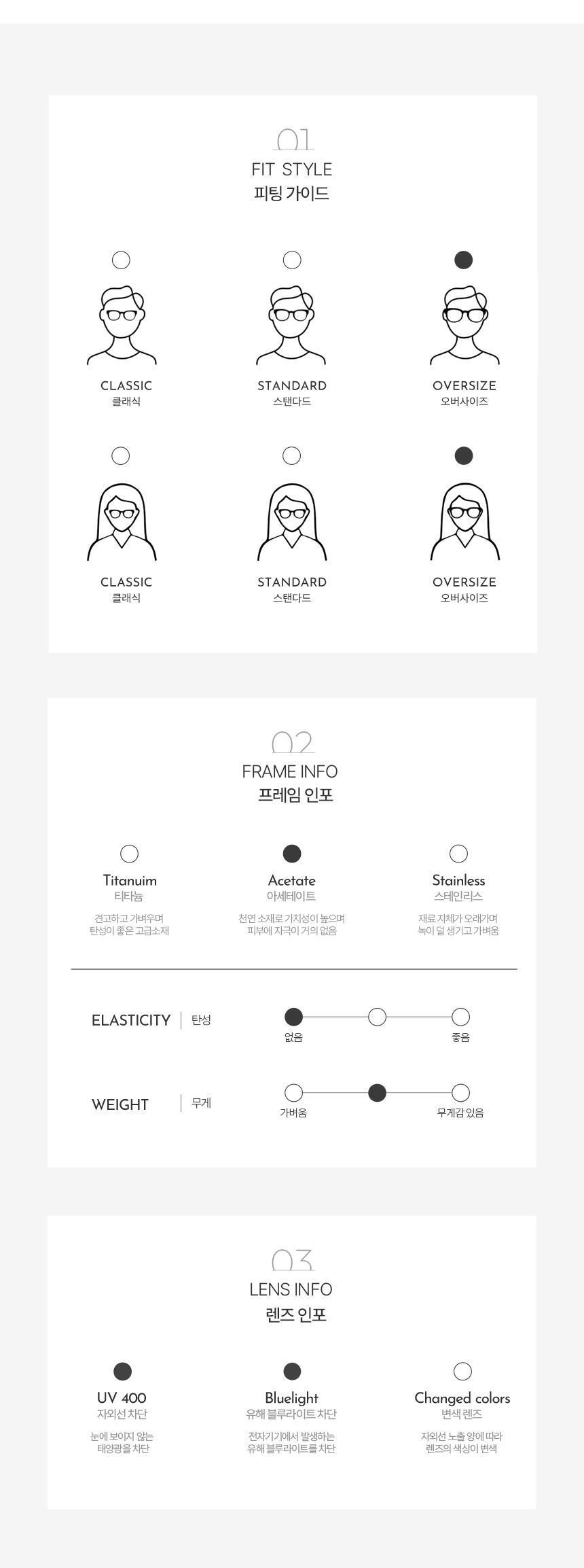 리에티(RIETI) TALUS RT E6015 C3 패션선글라스