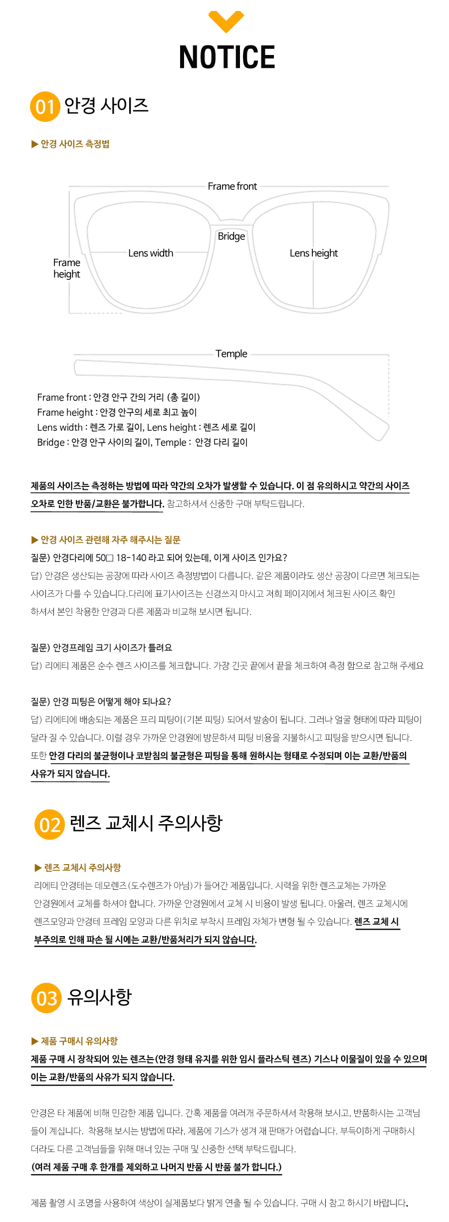 MELODIC RTG C3013 C5 (골드) 청광차단 남녀공용 패션안경테 - 리에티, 59,000원, 안경/선글라스, 안경