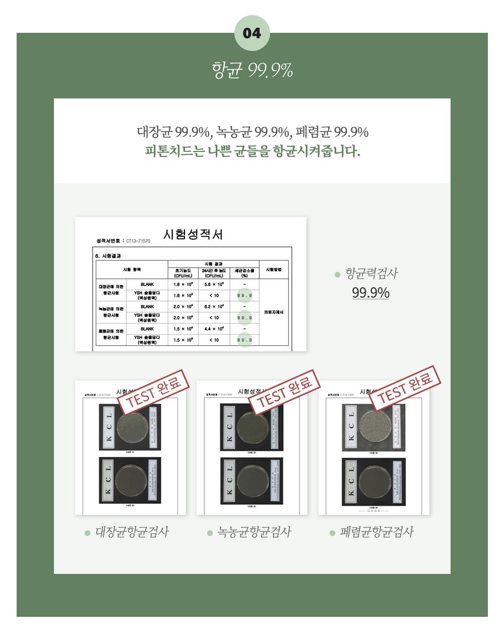 페브릭리프레셔 SET2 (리필3개+노즐2개) - 바스틀리, 108,800원, 세제&섬유유연제, 탈취제