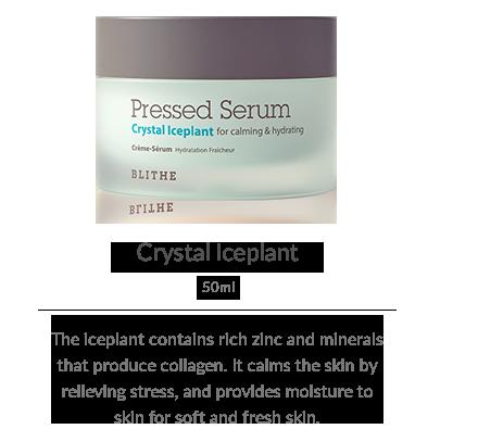 Pressed Serum:Crystal Iceplant