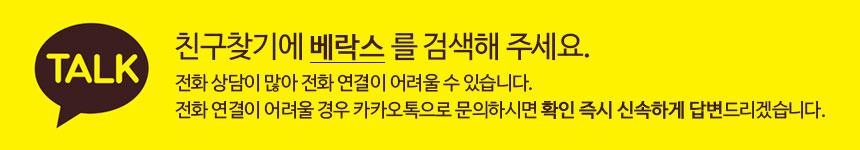 아이폰X 엣지 열방출 그립감 가죽 케이스 P164 - 베락스, 16,000원, 케이스, 아이폰X