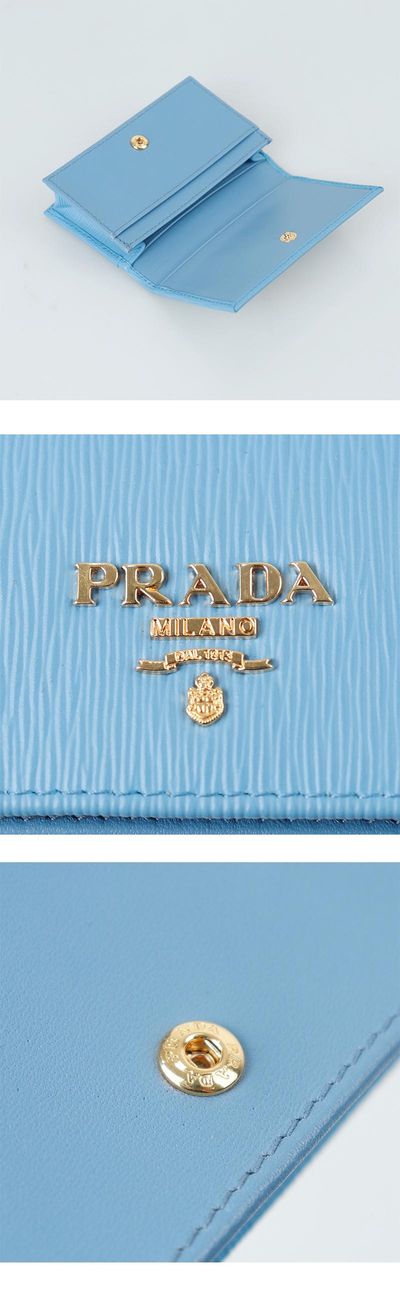 프라다(PRADA) 비텔로 무브 카드지갑 바다색 1MC122