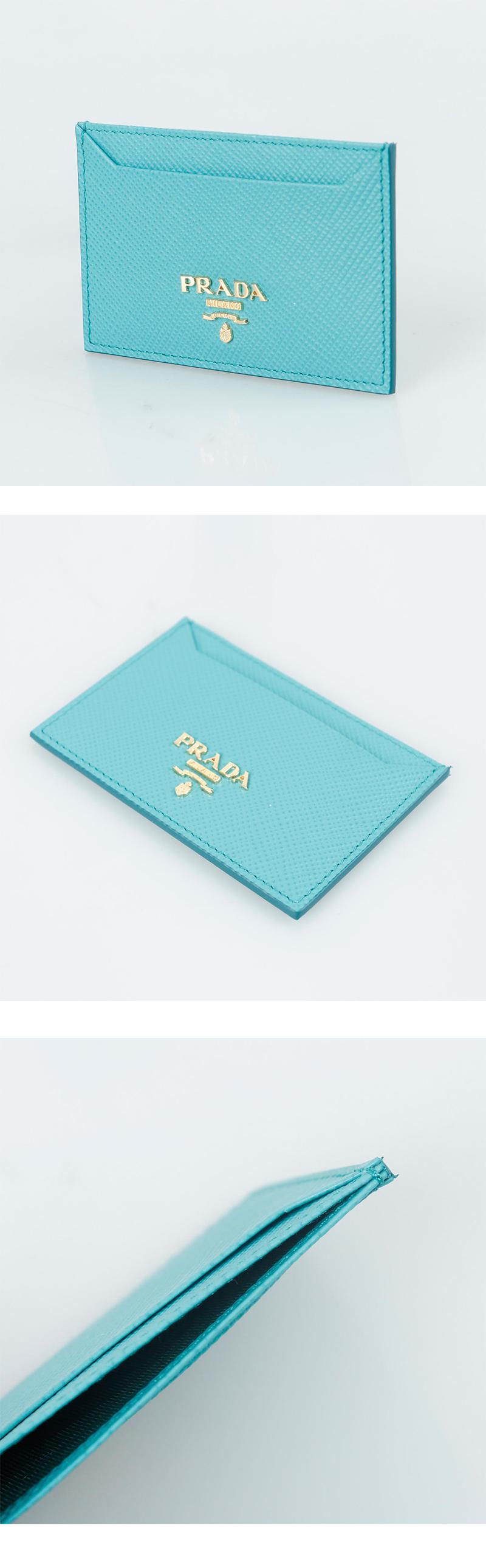 프라다(PRADA) 사피아노 카드지갑 1MC208