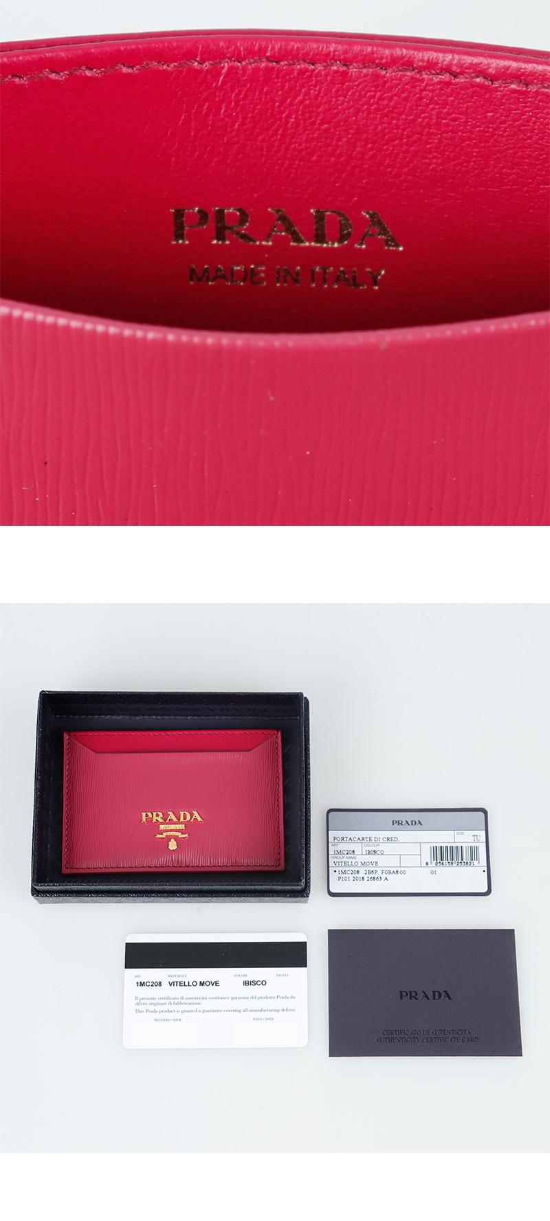 프라다(PRADA) 비텔로 무브 카드지갑 1MC208