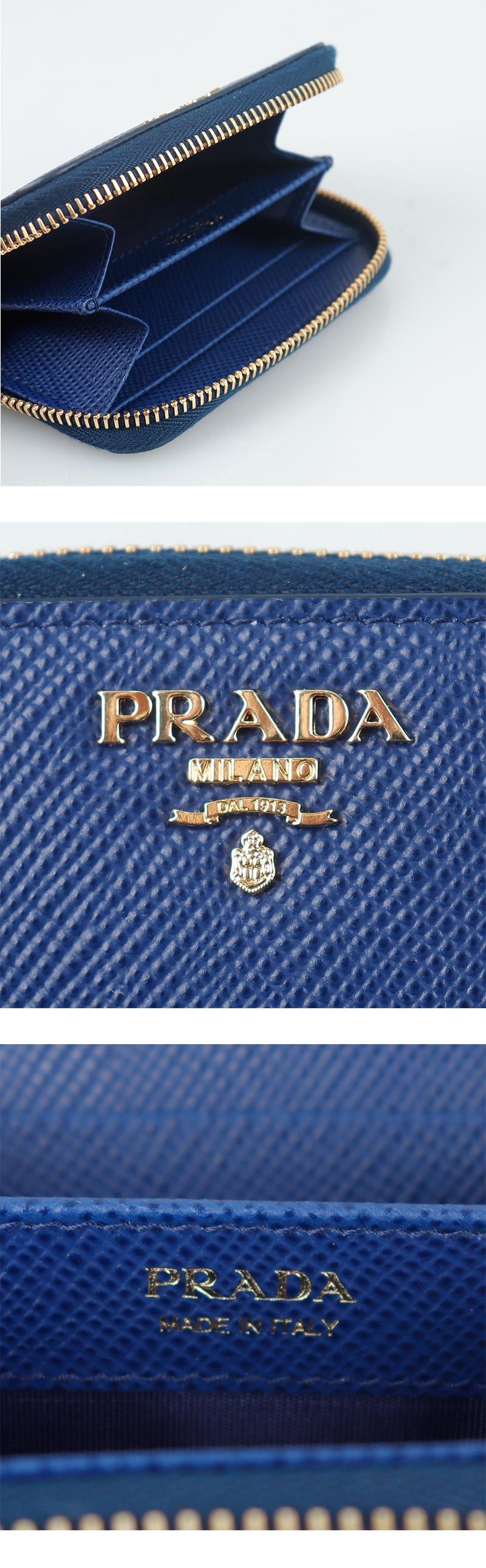 프라다(PRADA) 사피아노 동전지갑 1MM268