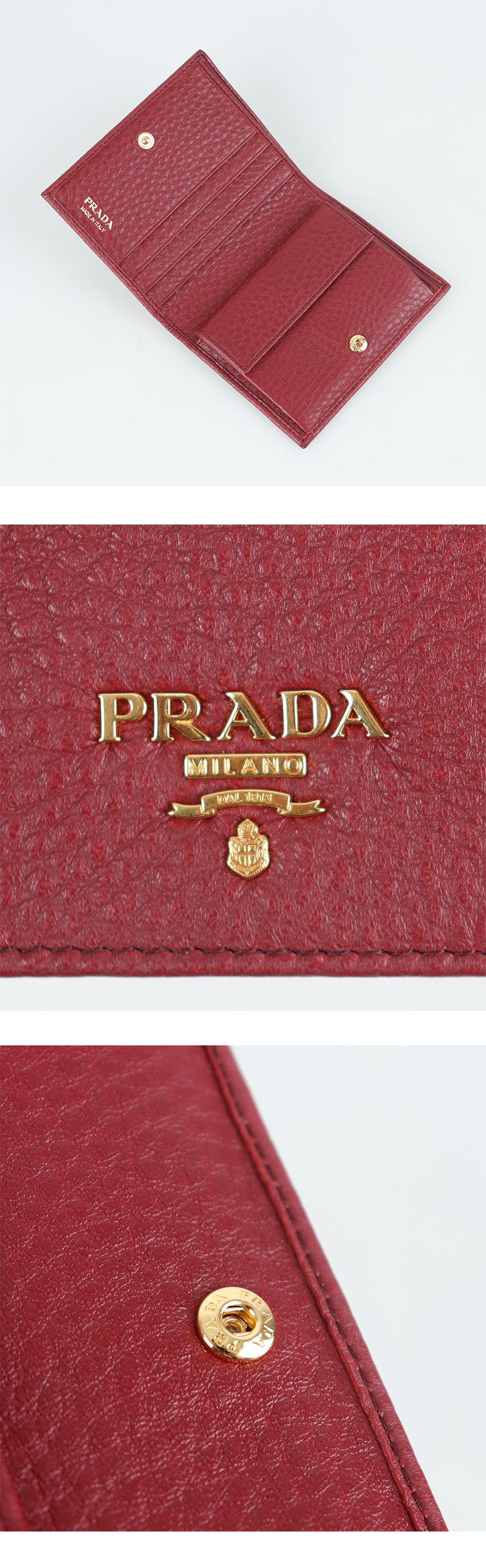 프라다(PRADA) 비텔로무브 반지갑  1MV204