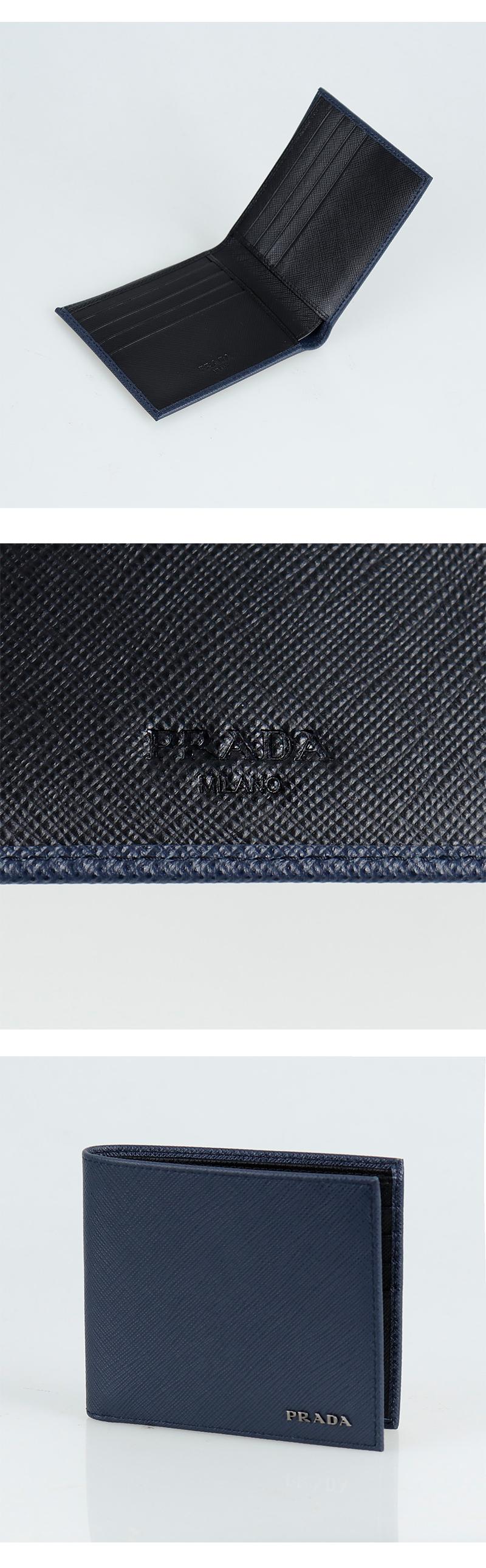 프라다(PRADA) 사피아노 투톤 반지갑  2MO513