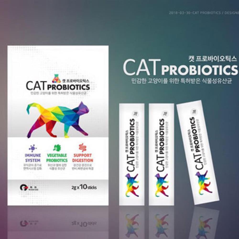 캣 프로바이오틱스 고양이 유산균 영양제