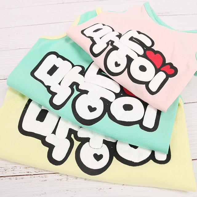 중형견옷 막둥이 강아지 티셔츠