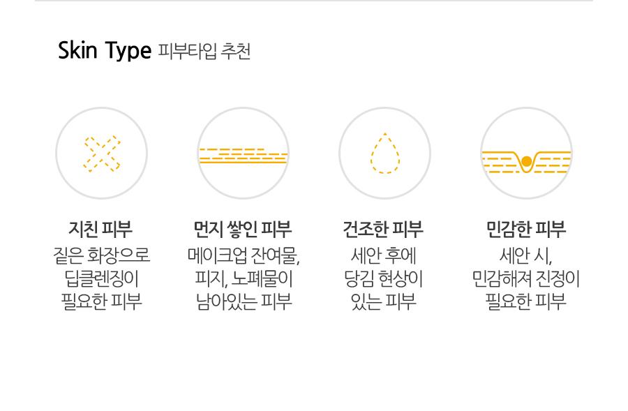 자극없는 대용량 클렌징오일 + 트리트먼트 세트 - 어스로하, 23,500원, 헤어케어, 샴푸/린스