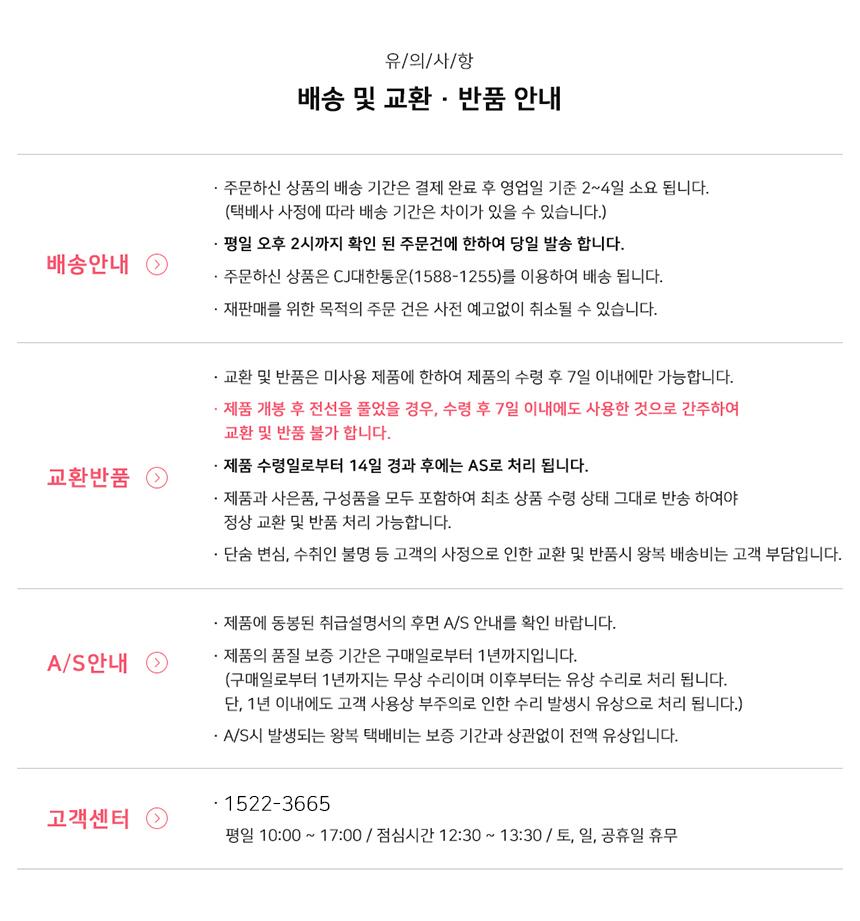 보다나(VODANA) 글램웨이브 봉고데기 프리볼트 핑크