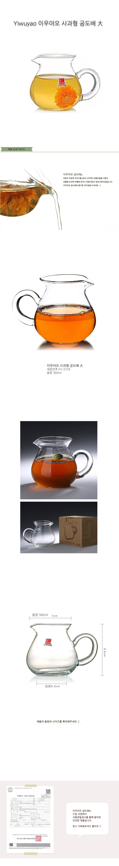 사과형 공도배(차해) -대  360ml (FH-331B) - 이우야오, 8,500원, 커피잔/찻잔, 커피잔/찻잔